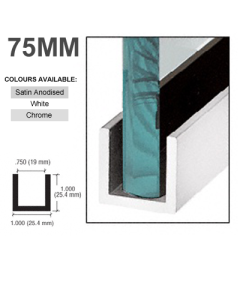 (75mm) 3 Meter Glass Partition U channel (Silver Grey)